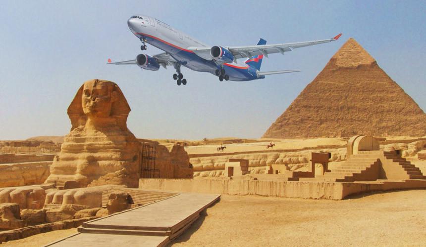 Первый полет «Аэрофлота» в Eгипет состоится 11 апреля