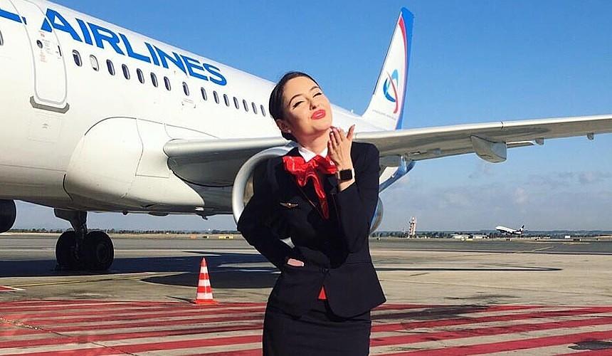 «Уральские авиалинии» хотят привлечь пассажиров 90-процентными скидками