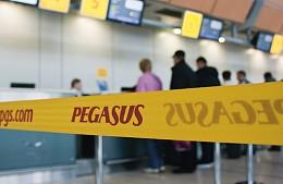 Еще одна авиакомпания не пустит на рейсы в Турции туристов без ПЦР-тестов