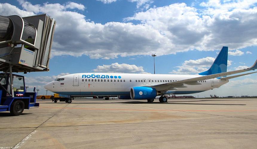 Билеты «Победы» на Сицилию вдвое дешевле, чем у других авиакомпаний