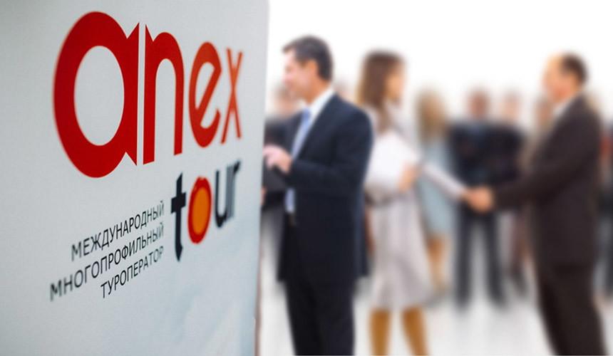 ANEX Tour имеет право продавать туры с датами вылета после 21 марта