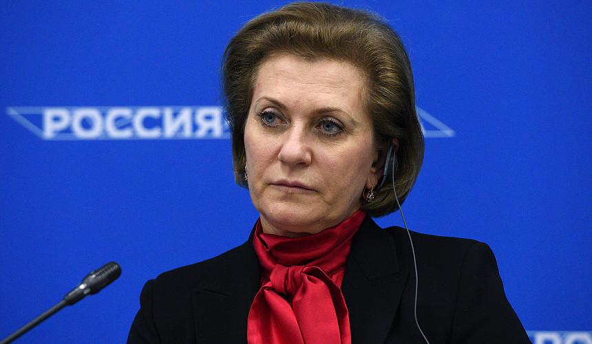 Глава Роспотребнадзора посоветовала россиянам отказаться от поездок за границу