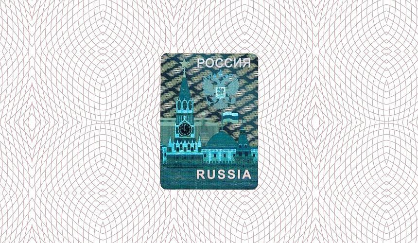 В России вводят единый визовый тариф для иностранцев