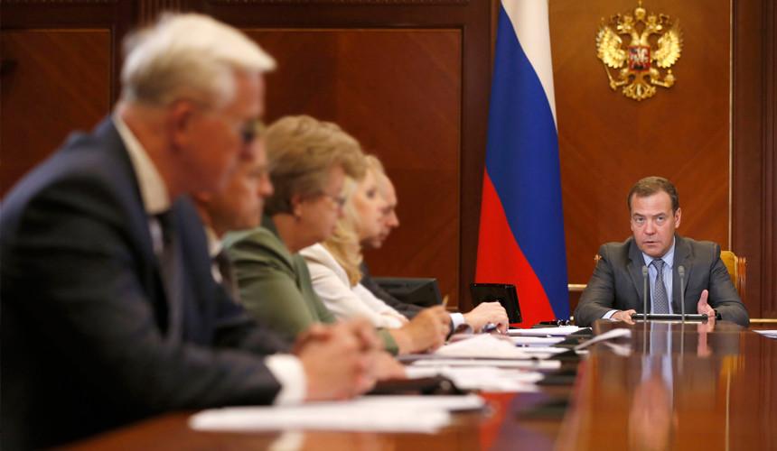 Источник: ситуация с «Натали Турс» на контроле у Дмитрия Медведева