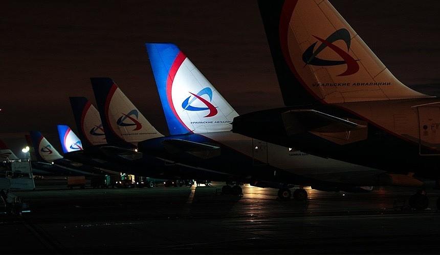 «Ситуация нормальная»: так «Уральские авиалинии» заявляют об «угрозе банкротства»
