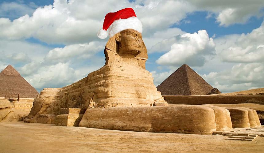 Стало известно, полетят ли чартеры в Египет до Нового года