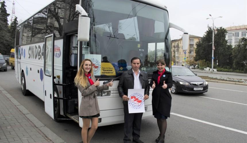 В России состоялся флешмоб против возрастного ценза автобусов
