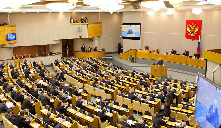 В Госдуме поддержали законопроект о штрафах за овербукинг