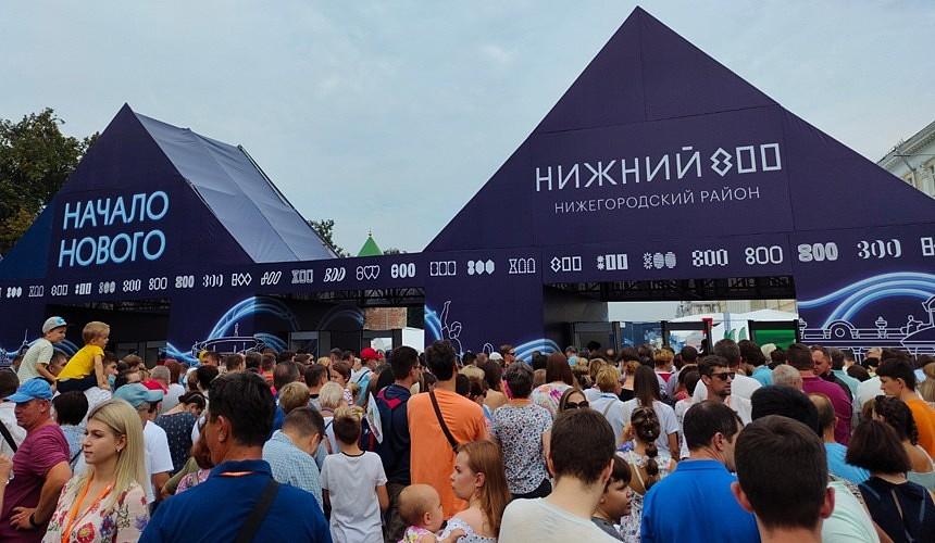 Празднование 800-летия Нижнего Новгорода обернулось провалом