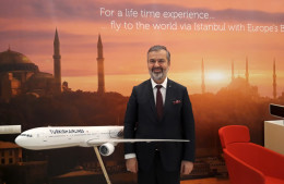 Turkish Airlines будут чаще летать из Москвы в Анталью