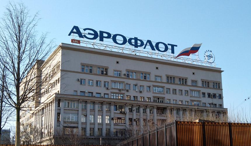 «Аэрофлот» променял Booking.com на Ostrovok.ru?