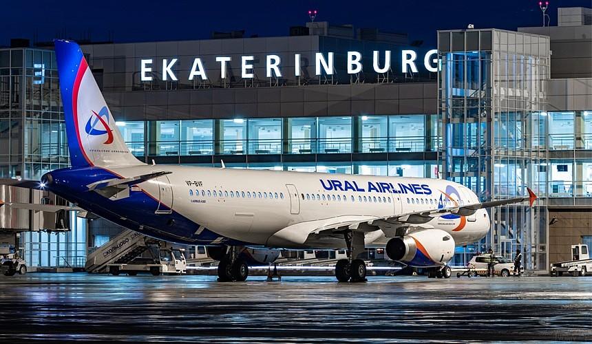 Авиакомпаниям разрешили возобновить рейсы за границу из Екатеринбурга