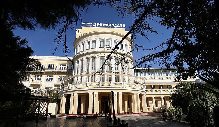 Фигурант списка «Форбс» переделает одну из старейших гостиниц Сочи в SPA-комплекс