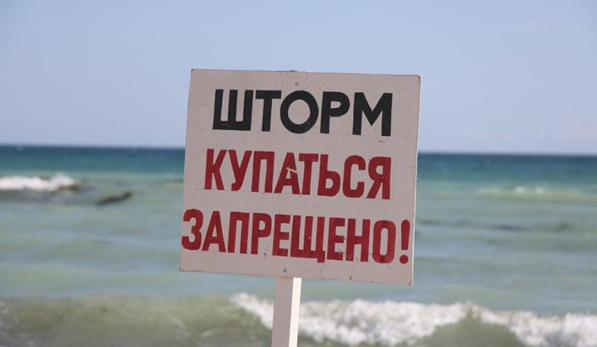 В Анапе из-за шторма снова запретили купание в море