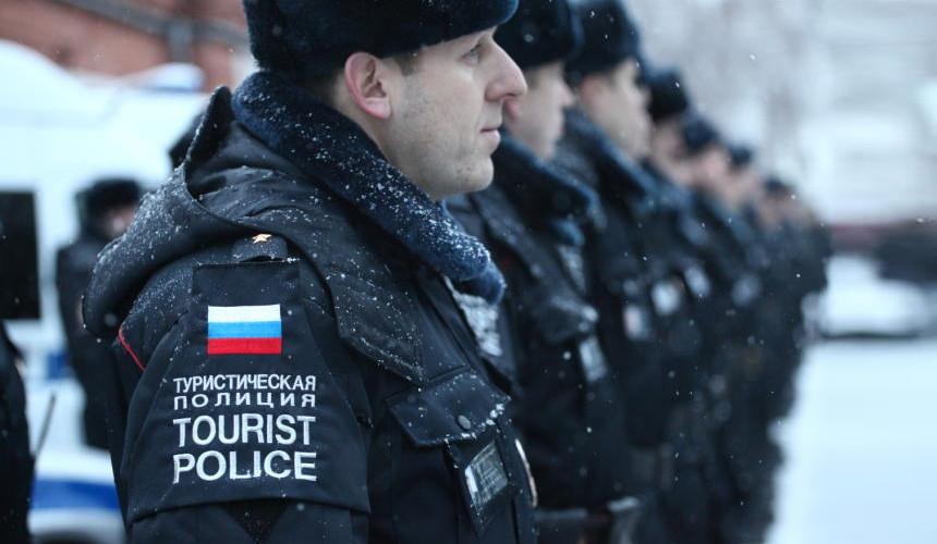 В Петербурге появится туристическая полиция