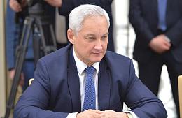 Белоусов: правительство поддержит бизнес в период нерабочих дней