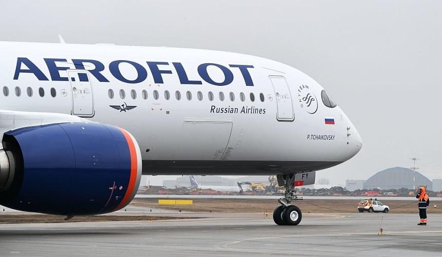 «Аэрофлот» увеличит программу полетов из Москвы в Крым