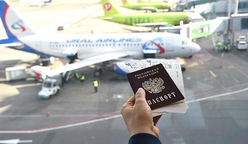 Минтранс опроверг информацию о подорожании авиабилетов по России