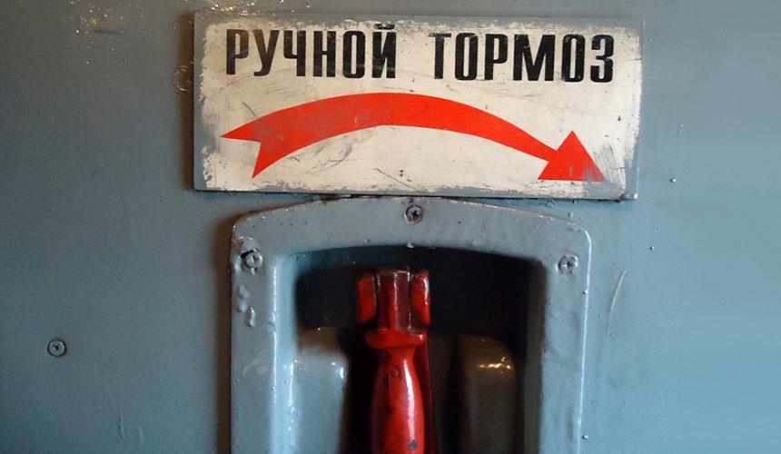 «РоссТур» объявит о прекращении туроператорской деятельности
