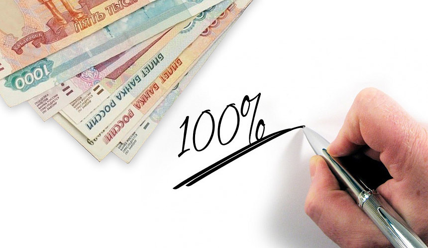 «РоссТур» обещает 100 %-ный возврат денег за повторную оплату заявок