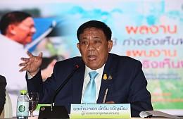 Губернатор Бангкока пока не готов открывать город для туристов