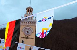 «Роза Хутор» начинает продажу пакетных туров иностранцам