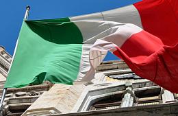 В мае-июне в Москве откроется новый визовый центр Италии