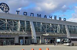 Pegasus Airlines полетела в Турцию из Новосибирска